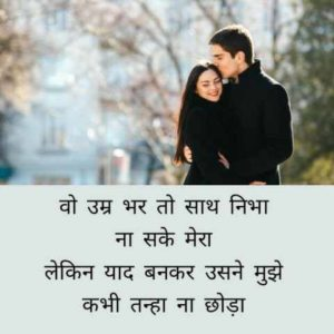 Shayari Images Urdu Images photo download