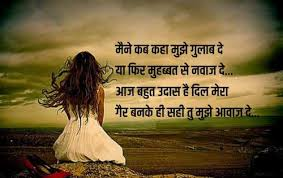 Shayari Images Urdu Images wallpaper photo friend