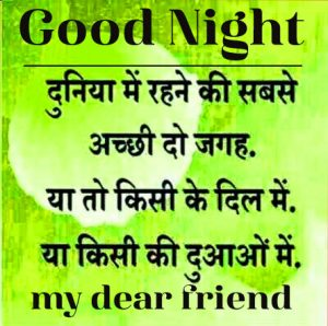 Hindi Quotes Good Night Images 10