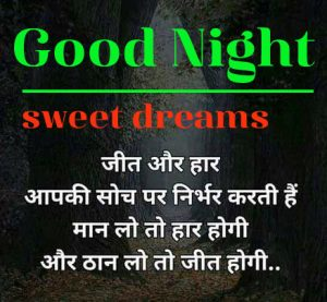 Hindi Quotes Good Night Images 11