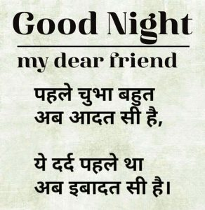 Hindi Quotes Good Night Images 15
