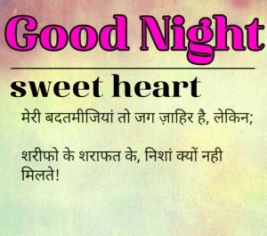 Hindi Quotes Good Night Images 2