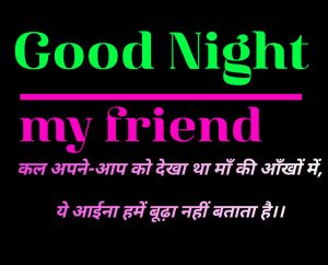 Hindi Quotes Good Night Images 3