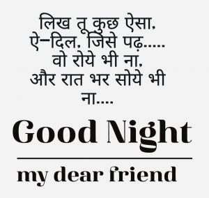 Hindi Quotes Good Night Images 4