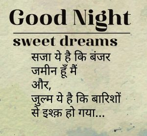 Hindi Quotes Good Night Images 5