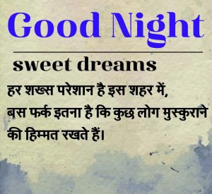 Hindi Quotes Good Night Images 7