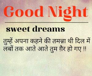 Hindi Quotes Good Night Images 8