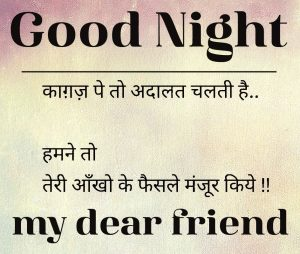 Hindi Quotes Good Night Images 9