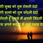 Love Quotes Images 7