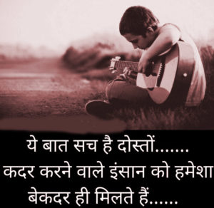 Alone Whatsapp DP Images 100
