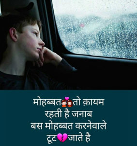 Alone Whatsapp DP Images 5