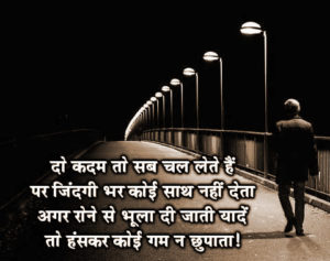 Alone Whatsapp DP Images 57