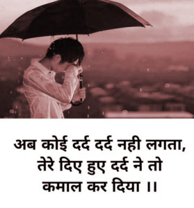 Alone Whatsapp DP Images 6