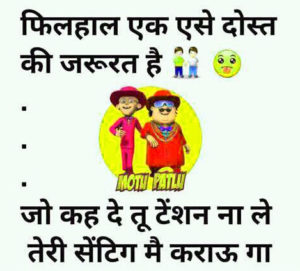 Cool Whatsapp Dp Images 87