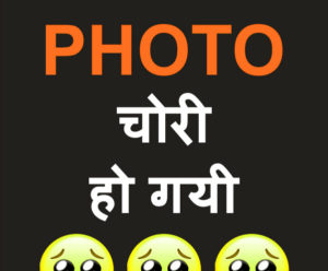 Crazy Whatsapp Dp Images 67