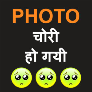 Crazy Whatsapp Dp Images 87