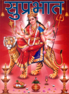 God Good Morning Images With jai Mata Di