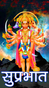 Hanuman Ji God Good Morning Pics HD