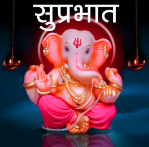 God Good Mornign Images Wallpaper With God Ganesha