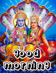 God Good Morning Images With 3d Photo