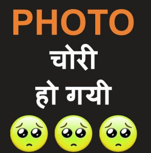 Latest Crazy Whatsapp Dp Images Pics Wallpaper Pictures Download