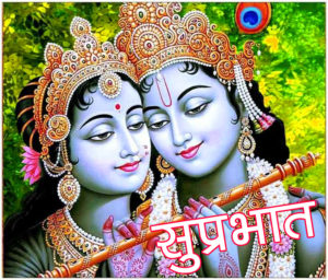 Radha Krishna Good Morning Images 56