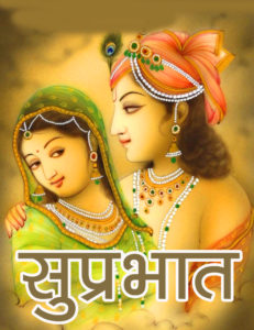 Radha Krishna Good Morning Images 57