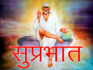 Sai Baba Good Morning Wallpaper 10