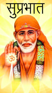 Sai Baba Good Morning Wallpaper 12