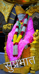 Sai Baba Good Morning Wallpaper 14