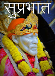 Sai Baba Good Morning Wallpaper 18