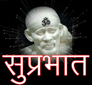 Sai Baba Good Morning Wallpaper 2