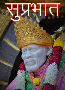 Sai Baba Good Morning Wallpaper 21