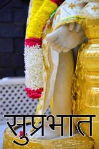 Sai Baba Good Morning Wallpaper 23