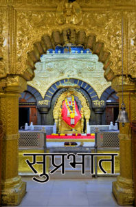 Sai Baba Good Morning Wallpaper 24