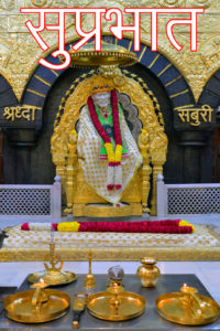Sai Baba Good Morning Wallpaper 25
