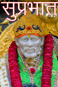 Sai Baba Good Morning Wallpaper 26