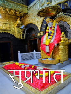 Sai Baba Good Morning Wallpaper 27