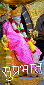 Sai Baba Good Morning Wallpaper 28