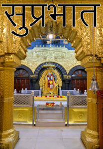 Sai Baba Good Morning Wallpaper 29