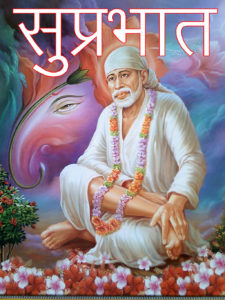 Sai Baba Good Morning Wallpaper 3