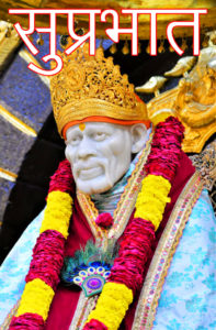 Sai Baba Good Morning Wallpaper 30