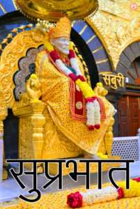 Sai Baba Good Morning Wallpaper 31