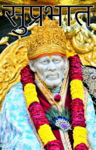 Sai Baba Good Morning Wallpaper 33