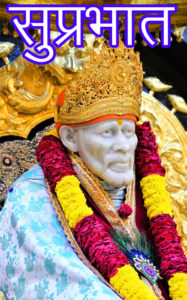 Sai Baba Good Morning Wallpaper 35