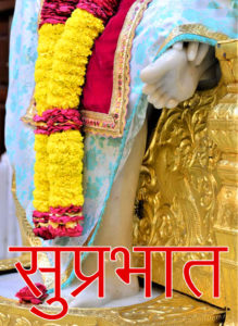Sai Baba Good Morning Wallpaper 38