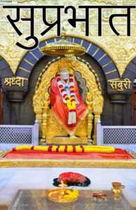 Sai Baba Good Morning Wallpaper 47