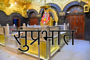 Sai Baba Good Morning Wallpaper 48