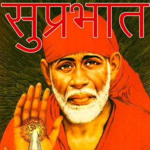 Sai Baba Good Morning Wallpaper 5