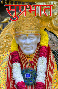 Sai Baba Good Morning Wallpaper 50